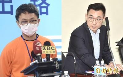 「數位諸葛亮」上任72天傳惹怒江啟臣遭降職 國民黨否認