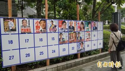 怪咖?東京都知事競選政見:台灣「回歸祖國日本」