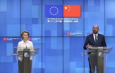 歐中峰會歐盟開砲:港版國安法通過將有非常負面後果