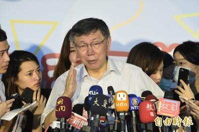 高雄市長補選》柯文哲談推派吳益政:是三個人選中最好的!