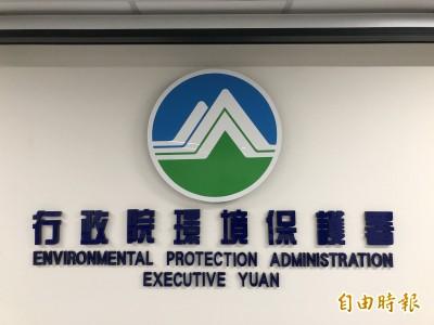 中市府批中火事件官官相護 環保署:勿過度政治操作
