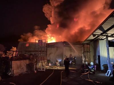 三峽工廠晚間大火 所幸無人傷亡