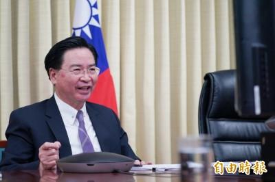 全球連署捍衛民主  外交部長吳釗燮應邀參與