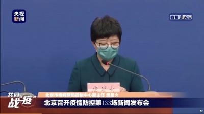 北京25日10病例 驚見半數「首次採檢陰性後確診」