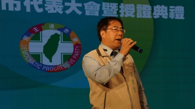 民進黨南市黨部執評委選舉出爐 黃偉哲籲為陳其邁拉票