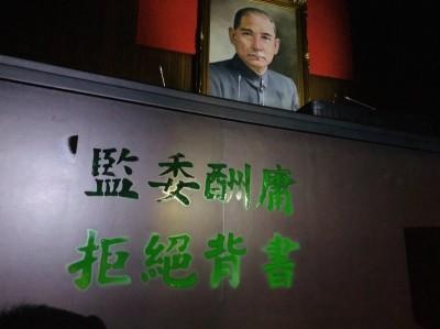 藍委佔議場》游錫堃:國民黨團也有提案召開臨時會