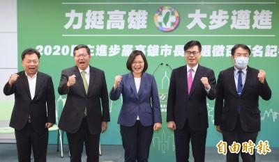 蔡總統:陳其邁改變有目共睹  高雄朋友們請和我一起當他後盾