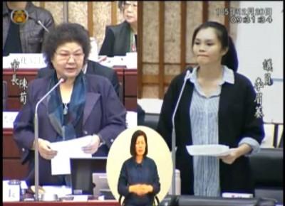 李眉蓁批陳菊3分市政、7分派系 康裕成回嗆:做人要有良心