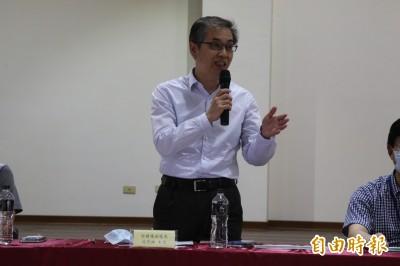 台積電竹南設廠今辦說明會 7月初將進駐動工