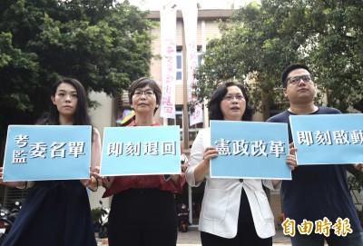 藍委佔議場》民眾黨在辦公室外掛布條