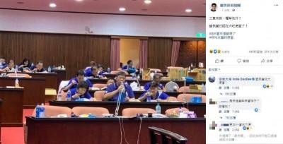 藍委佔議場》羅致政PO照片酸藍營吃便當 網友留言更酸