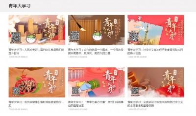 強推紅色教育! 中國學生上網學「習思想」 不合格就進行思想轉化