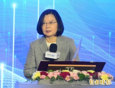 中國通過港版國安法 蔡英文:對港人人道協助 明天開始運轉