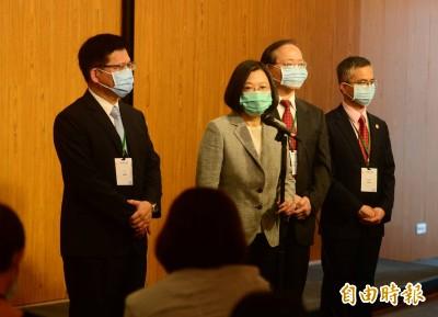 中國通過「港版國安法」 蔡總統失望:證明一國兩制不可行