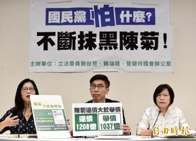 國民黨再批陳菊 民進黨:喊修廢考監根本假改革