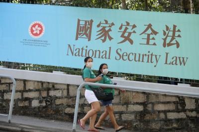 美國譴責中國通過港區國安法 誓言強力對抗