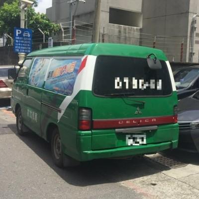 高市郵務車臨停郵局突被開走 嫌犯下車買飲料被逮