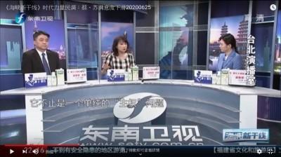 中國官媒在台錄製政論節目 2駐台記者違規限明天離境
