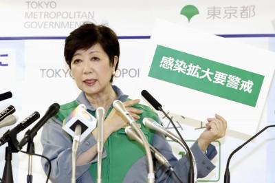 小池:東京「要警惕感染擴大」 籲避免到夜生活地區
