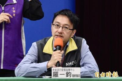 武漢肺炎再增1例境外移入  指揮中心14:00臨時記者會說明