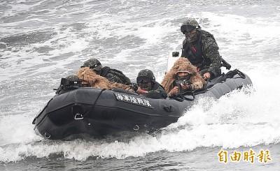漢光預演海軍陸戰隊操演出意外 膠舟翻覆1失蹤2命危