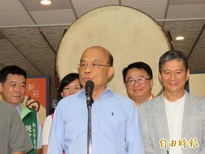 讓香港不覺得孤單 蘇揆回嗆國民黨:少講一點跟中國講的那一套