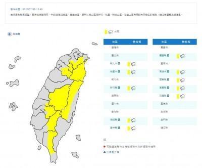 慎防雷擊強陣風!10縣市大雨特報 新北宜蘭大雷雨警戒