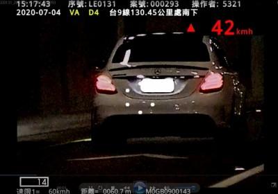 蘇花改7月起取締「龜速車」 賓士時速46成全台開罰首例