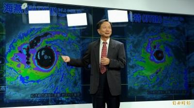 今年第3號颱風何時成形?鄭明典曝熱帶擾動發展情況