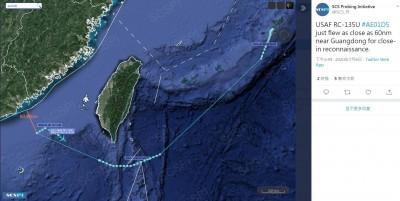 台海軍情》美軍機昨飛近廣東 距離111公里進行偵察
