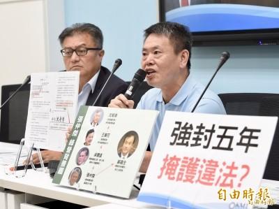 批國民黨一再惡意抹黑 唐榮總經理張仲傑請辭
