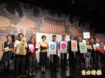 總額1.3億浪漫客庄旅遊券將起跑 楊長鎮:不排除再加碼
