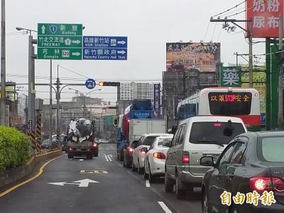 竹縣台1線替代道路計畫 須補環評最新監測資料