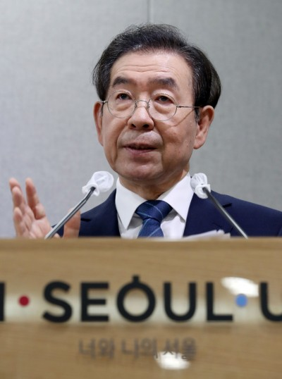 通報失蹤7小時後 首爾市長朴元淳遺體尋獲