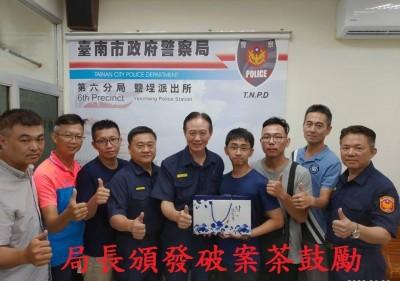台南警「暗槓」槍擊案 兩派10天狂掃20多槍