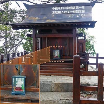 繼撒紙錢後...全台最高山神廟 玉山西峰被擺觀音像