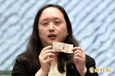 三倍券網站出包! 網友抱怨文釣出唐鳳「即刻救援」