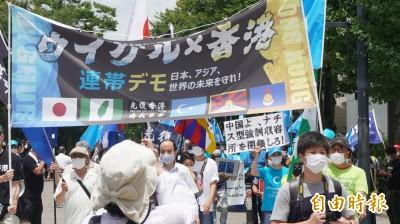 港人、維族東京大遊行 高喊終結中共蠻橫暴行