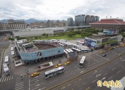 國光客運西站拆遷 北巿府敗訴判補償3228萬元