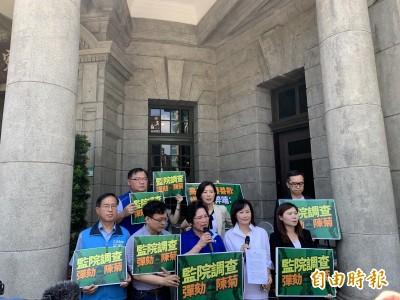 國民黨監院陳情高雄氣爆案 籲陳菊退出監察院長提名
