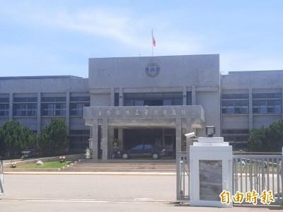 1個月4名收容人暴斃 家屬狀告澎湖監獄請求國家賠償