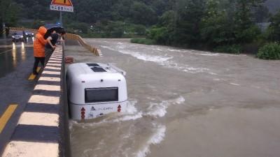 南韓南部豪雨成災已知4死 估7月下旬梅雨才結束