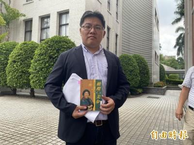 藍營霸佔議場致未能審查陳菊 邱顯智:國民黨不要逃避職責