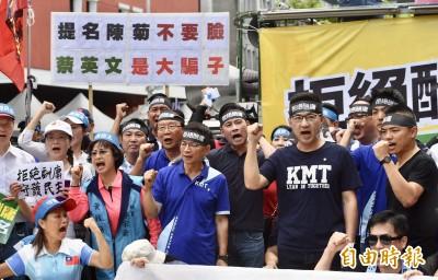 藍營號召數百群眾抗爭 江啟臣:今天不抗議明天沒公義
