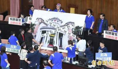 陳菊人事案遭藍營力阻 綠順勢而為週五再對決「畢其功於一役」