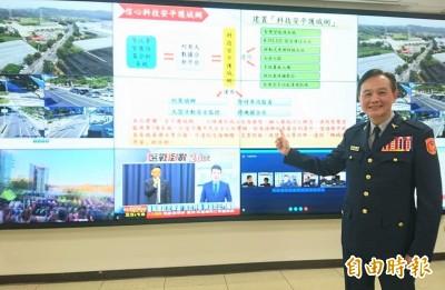 周幼偉晚間調職 南市警局上午發布的17警官調動令註銷