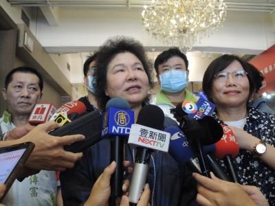 通過提名將推動三項工作 陳菊:憲改廢考監後光榮離開
