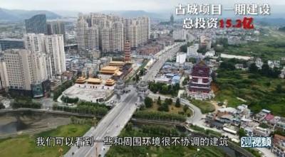 充斥「大而無用」爛尾樓 貴州小城舉債1672億元成「鬼城」