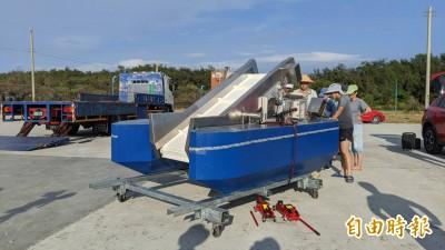 打撈永安漁港海漂垃圾 新創團隊發明「海洋吸塵器」
