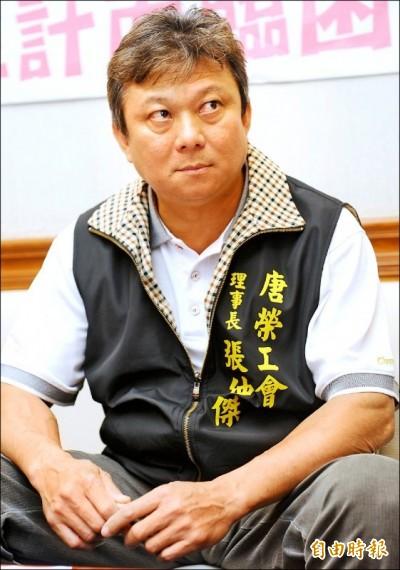 唐榮前總經理張仲傑被控涉4弊案 高檢署指示雄檢分案查辦